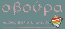 SvouraToys.gr